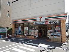 セブンイレブン北区田端新町3丁目店まで約130m