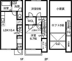 [テラスハウス] 茨城県つくばみらい市陽光台3丁目 の賃貸【茨城県 / つくばみらい市】の間取り