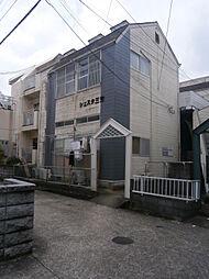 岩屋橋駅 2.5万円