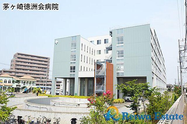洲 総合 会 病院 茅ヶ崎 徳