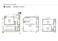 参考プラン/3LDK/延床面積90.94平米