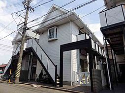 新正駅 3.5万円