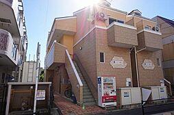 コンフォートベネフィス井尻NEXT1[2階]の外観