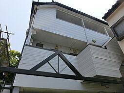東京都練馬区土支田の賃貸アパートの外観