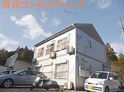 三里駅 2.2万円