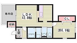 名谷駅 5.6万円