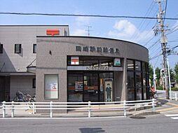 岡崎駅前郵便局 1500m