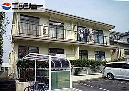 尾崎山ハウスD棟[1階]の外観