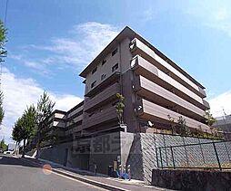 京都府京都市伏見区醍醐中山町の賃貸マンションの外観