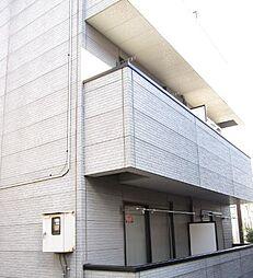 神奈川県相模原市緑区元橋本町の賃貸マンションの外観