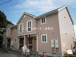 岡山県倉敷市児島下の町1丁目の賃貸アパートの外観