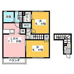 クレール・シャンテC[2階]の間取り