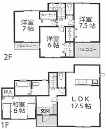 東武伊勢崎線 新伊勢崎駅 徒歩2分