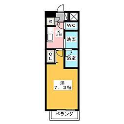 アーデン上社[6階]の間取り