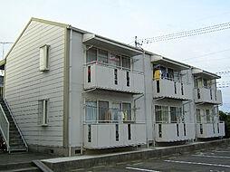 フリーエル A棟[1階]の外観