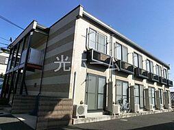 東京都東久留米市野火止3丁目の賃貸アパートの外観