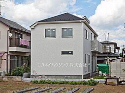東大宮駅 3,490万円