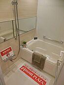 浴室乾燥機付き追い炊き機能付きのユニットバス新規交換