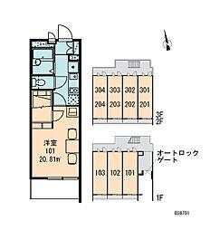 EASTAGEII[2階]の間取り