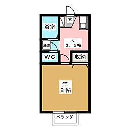 ピア94[1階]の間取り