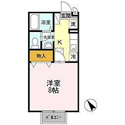 グレープハウスII[1階]の間取り