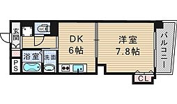 アール26[6階]の間取り