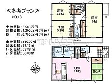 18号地 建物プラン例(間取図) 調布市八雲台1丁目