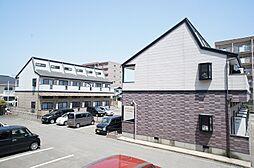 パインコートB[2階]の外観
