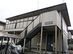 東京都世田谷区八幡山3の賃貸アパートの外観