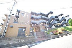 サンヒルズ東戸塚(サンヒルズヒガシトツカ)[3階]の外観