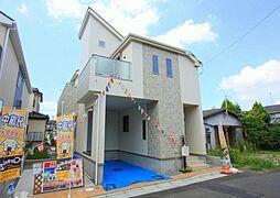 与野本町駅 4,198万円