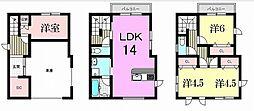 紫原2丁目 新築戸建
