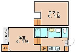 ミアムール箱崎[2階]の間取り