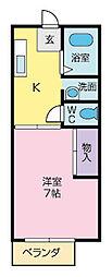 サンライフ富士見[2階]の間取り