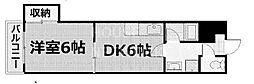 京都ノーザンフラット[303号室号室]の間取り