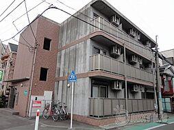 小田急相模原駅 5.6万円