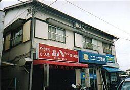神奈川県茅ヶ崎市平和町の賃貸アパートの外観