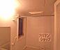 風呂,1K,面積33.28m2,賃料7.5万円,京都市営烏丸線 烏丸御池駅 徒歩3分,阪急京都本線 烏丸駅 徒歩10分,京都府京都市中京区御池通室町西入ル西横町