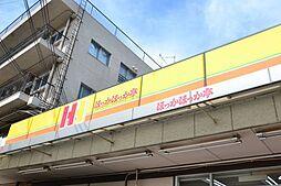 住吉山手中井ハイツ[201号室]の外観