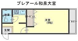 プレアール和泉大宮[3階]の間取り