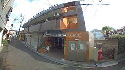ヤマトマンション[3階]の外観