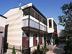 埼玉県川口市領家3丁目の賃貸アパートの外観