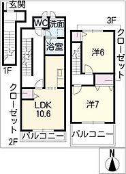 グランフルール[3階]の間取り