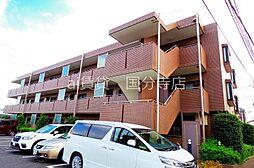 東京都小金井市東町3丁目の賃貸マンションの外観
