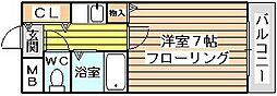 シャルム橋本III[313号室]の間取り