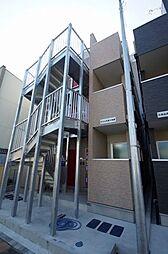 神奈川県横浜市鶴見区生麦3の賃貸アパートの外観