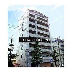 POWERHOUSE/BI[703号室]の外観
