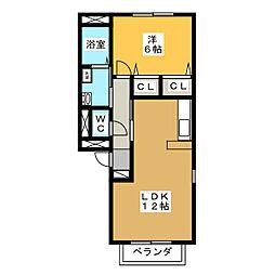 サンシャインオガワ[2階]の間取り