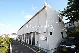 JR横浜線 町田駅 徒歩18分の賃貸アパート