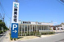 勝美住宅姫路大津店がイオンモール姫路大津さんの北側に店舗がございます。お近くに来られた際にでも、お気軽にお立ち寄りくださいね。不動産に関する事なら、勝美住宅にお任せください。